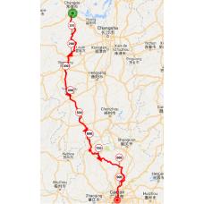Une portion de 10 km du parcours de la dernière étape vers Canton